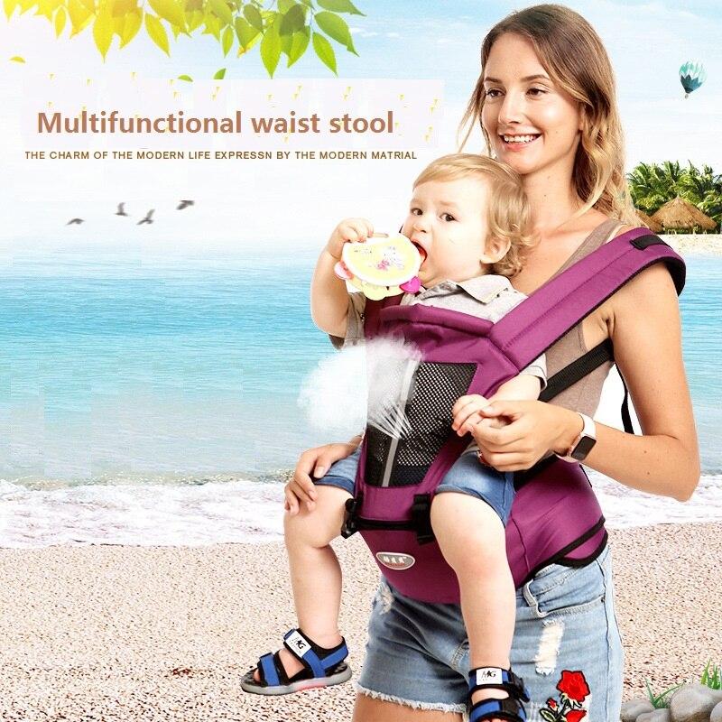 Respirant multifonctionnel face avant porte-bébé infantile sac à dos poche Wrap bébé kangourou taille soutien taille tabouret