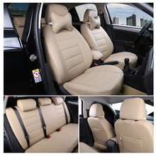 Special Customized Car Seat Covers PU Leather Seats Cover Four Seasons General for VOLKSWAGEN AMAROK / BEETLE BORA