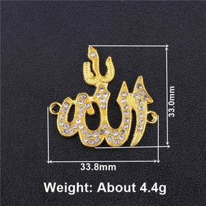 Image 5 - Juya 5pcs Wholesale Islamic Charms Rhinestones Gold Silver Color Crescent Allah Connectors For Muslim Qamis Jewelry Making