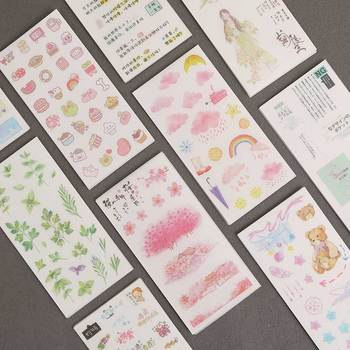 6 Pcs/pack Cute Creative Kawaii Diary Planner Stickers For Stationery Scrapbooking Diy Diary Album Journal Stick Label цена 2017