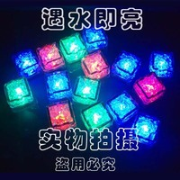12pcs Lot 2 7 2 7 2 5cm Induction Electronic Color Changing LED Ice Cubes For