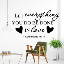 Carved let everything be done Wall Stickers Home Decor Girls Bedroom Sticker Kids Room Nature Decor Decal Creative Stickers carved let everything be done wall stickers home decor girls bedroom sticker kids room nature decor decal creative stickers