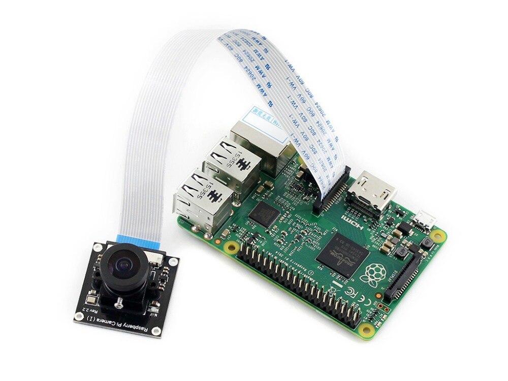 Raspberry Pi Camera (I) 5 Megapixel Adjustable Focal Length Camera Module with OV5647 Sensor for all Raspberry Pis