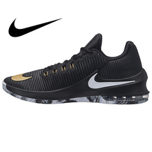 2be27742 Original New 2018 NIKE AIR MAX INFURIATE 2 LOW Men' Basketball Shoes  breathable comfortable durable