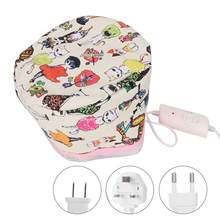 Electric Hair Steamer Cap 3 Gears Temperature Adjustable Heating Cap Hair Care Tool Beauty SPA Thermal Treatment Nourishing Hat(China)