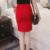 Las mujeres Falda de La Manera Nuevo 2017 de La Moda Más Tamaño Delgado Negro Rojo Bodycon Lápiz Mujeres de La Falda hasta la rodilla Faldas Casuales falda S-5XL