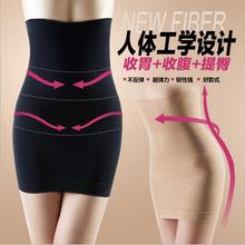 8cd2bd90e9aba Women Seamless Slimming Body Shaper Dress Tube Control Slips Half Boob Tube  Shapwear Waist Cincher Sexy