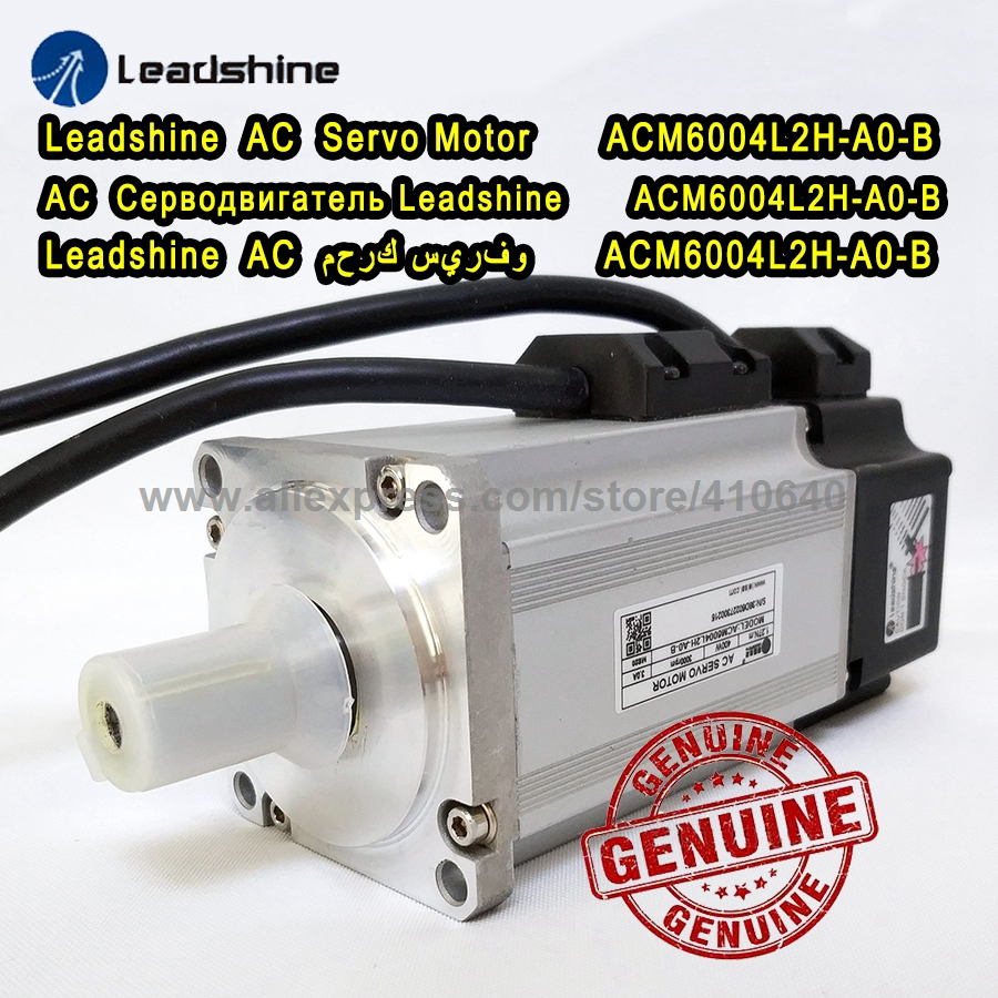 Genuine Leadshine 400W 220V AC servo motor ACM6004L2H-A0-B EL5-M0400 NEMA 24 frame max 5000 rpm and 3.81 Nm torque free shipping leadshine 1000 w 220v ac servo motor acm13010m2f 51 b el5 m1000 1 51 nema51 max 3000 rpm and 14 1 nm torque 2500 line encoder