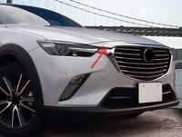 ABS Chrome Accessories Fit For 2015 2016 2017 2018 Mazda CX 3 CX 3 CX3 Engine Cover Trim Garnish Hood Guard