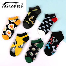 Avocado Zebra Burger Omelette Flamingo Animal Fashion Socks Happy Cotton Funny Women Short Funky Summer Casual Men