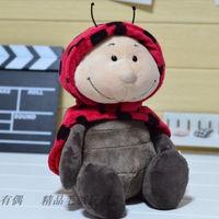 Кэндис го! Ники плюшевые игрушки кукла улыбающееся божья коровка красные точки плащ жук день святого валентина рождественский подарок на д...