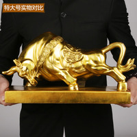 42 LARGE TOP COOL home office equity market efficacious Talisman Money Drawing GOLD Charging Bull COW bronze ART sculpture