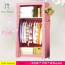 Модный маленький гардероб для одной спальни, простой тканевый, пыленепроницаемый, для студентов колледжа, простой современный мини складной Тканевый шкаф