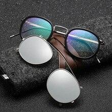 Classic Metal Round Circle Frame Non-prescription Glasses With Polarized Lens Clip On Sunglasses Easyclip
