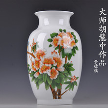 vases of Jingdezhen ceramics celebrity masterpieces Sibelle Hu birds sing and flowers give forth fragrance collection