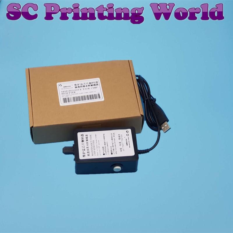 1x ремонтный бак чип Resetter для Canon MC-05 MC-07 MC-08 MC-09 MC-10 картридж для обслуживания-сбросить чип на 100%