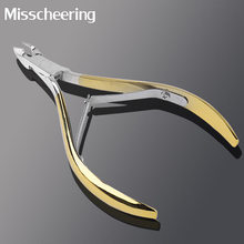1 Pcs New Gold Stainless Steel Cuticle Nail Nipper Clipper Pedicure Care Trim Remover Clipper / Scissors Nail Suppliers