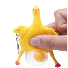 New Funny Tricky Antistress Chicken Parody Toy Ventilation Hens Eggs Stress Keyring Ball Gadgets Stress Relief Toys entertain #9(China)