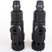 Атман CF-600 CF-800 внешний фильтр для аквариума баррель впускной и выпускной клапан CF600 CF800 или AT3335 AT3336 фильтр