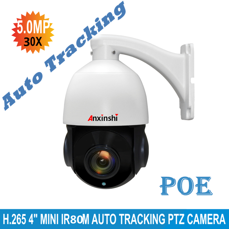 IP66 Analisi Esterna del CCTV Auto Tracking PTZ Macchina Fotografica Ad Alta Speed Dome 5mp Macchina Fotografica del IP di H.265 30X ZOOM P2P IR motion detection Onvif