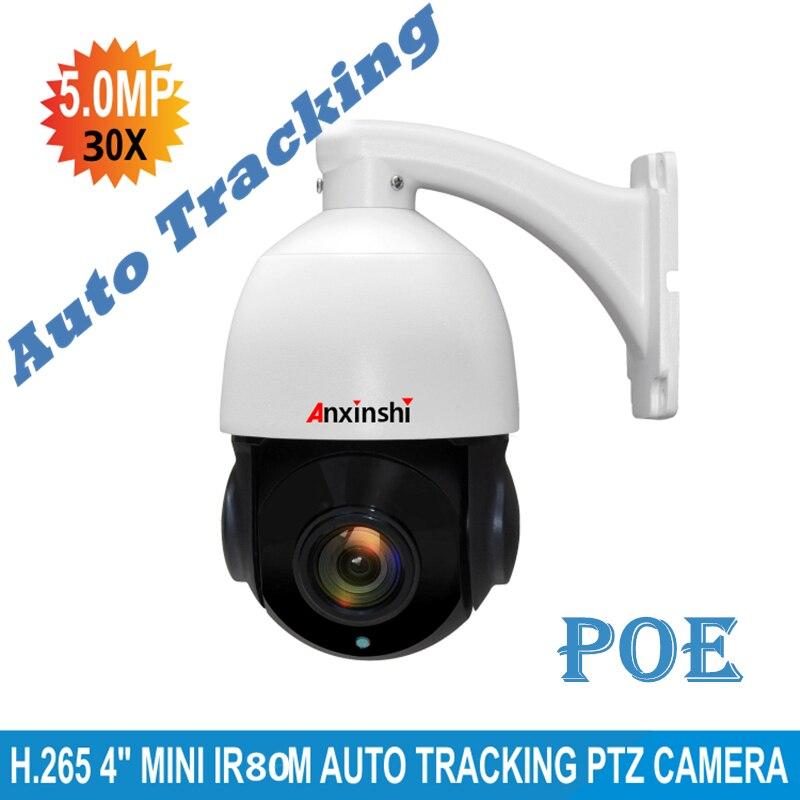 IP66 Extérieure CCTV Auto Analyze de Suivi PTZ Haute Vitesse Caméra Dôme 5mp H.265 IP Caméra 30X ZOOM P2P IR motion détection Onvif