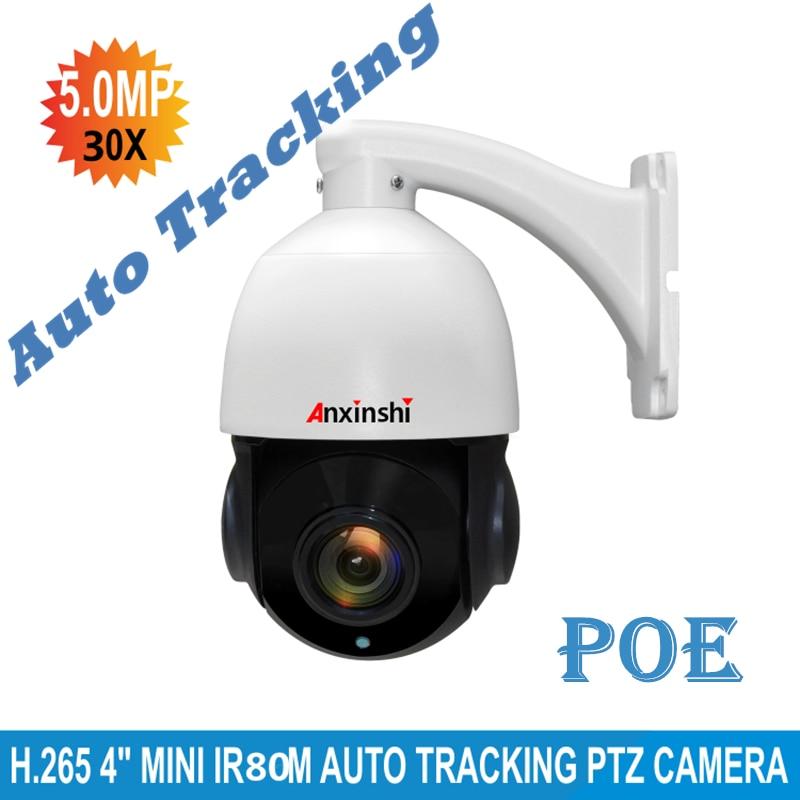 IP66 cctv-авто анализ отслеживания PTZ Камера высокое Скорость купол 5mp H.265 IP Камера 30X зум P2P ИК обнаружения движения Onvif