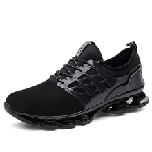 Skyaxmoto The New blade edge fasion running shoes couple models tide shoes  Amazon cross-border 373ad634ae8b