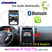 Liandlee For Nissan X-Trail T31 2007~2014 Android 7.1 System Radio Stereo Carplay Camera BT TV GPS Map Nav Navigation Multimedia(China)