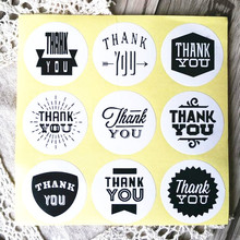 90pcs/lot Kraft Paper White Nine THANK YOU Font Seals Students DIY Seal Sticker For Handmade Products