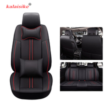 kalaisike leather universal car seat covers for Volkswagen all models VW touareg touran JETTA Variant magotan passat polo golf стоимость