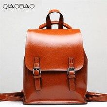 QIAOBAO Новые 100% Топ кожаные сумки большой емкости путешествия рюкзак глава слой коровьей рюкзак сумка