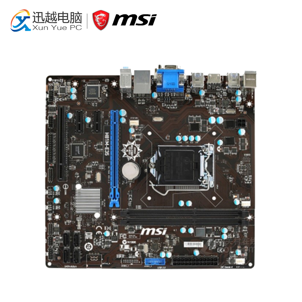 MSI H81M-E35 Desktop Motherboard H81 Socket LGA 1150 i3 i5 i7 DDR3 16G SATA3 USB3.0 Micro-ATX original motherboard msi h81m pro vd lga 1150 ddr3 h81 socket lga 1150 i3 i5 i7 ddr3 16g sata3 usb3 0 micro atx free shipping