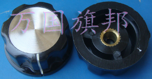 Free Delivery. Potentiometer knob hat with the screw diameter 6 mm 33 mm high 16 m A - 4