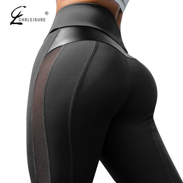 Mesh Fashion Leggings 6