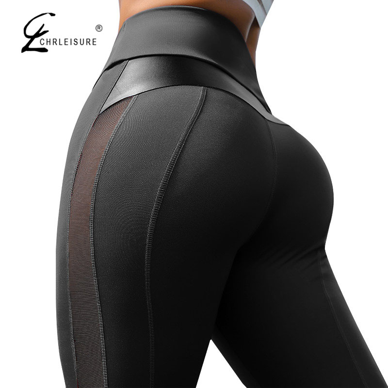 CHRLEISURE High Waist Fitness Leggings Women for Leggings Workout Women Mesh And PU Leather Patchwork Joggings S-XL 2