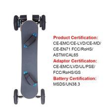 Дизайн внедорожный Электрический скейтборд высокая скорость 45 км/ч увеличенный скейтборд с защитой двигателя доска