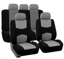 10 шт сиденье охватывает полный сидений автомобиля Универсальный Fit сиденье украшения протектор Обложка автомобильные аксессуары для укладки