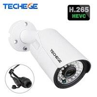 Techege H.265 المراقبة بالفيديو ip poe الأمن للماء كاميرا الحركة dectection كاميرا 5mp 3mp 2mp onvif ftp