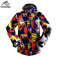 2016 New Skiing Jacket Men Waterproof Winter Snow Jacket Thermal Hooded Coat For Outdoor Mountain Skiing