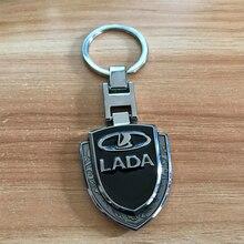 High quality metal Shield Car key ring fine carving Carved lada emblem for niva largus granta vesta kalina keychain accessories цена 2017