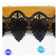 10 Yards 10cm Width High Quality Black Lace Sewing On Ribbon Guipure Venice Trim Fabric Warp Knitting DIY Craft For Clothes