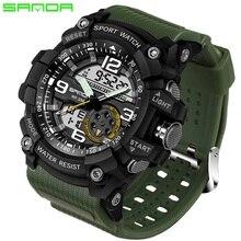 SANDA Brand S Shock Sport Watch For Men Digital Dual Display LED electronic Watches Fashion Waterproof Military Watch Male Clock