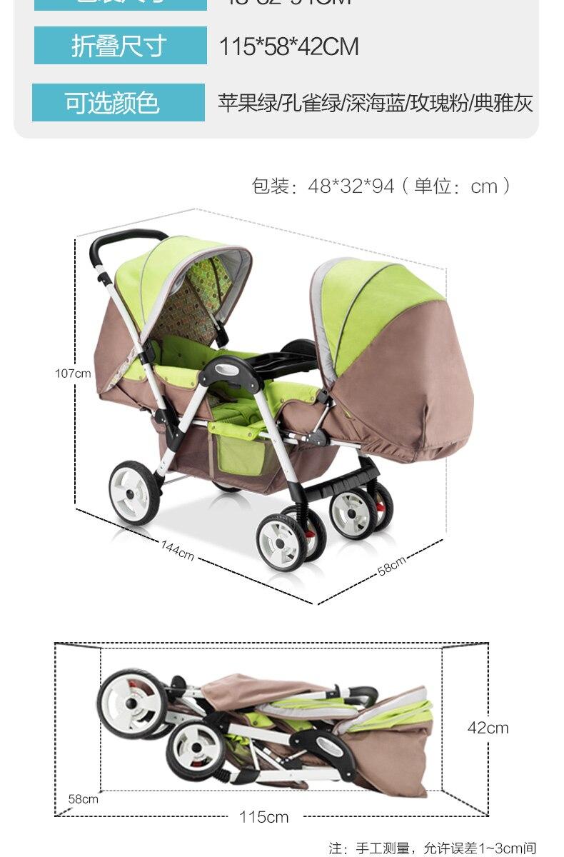 Shenma gêmeos carrinho de bebê pode sentar