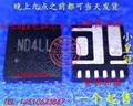 SY8206BQNC SY8206B ND40D ND4 QFN 10P