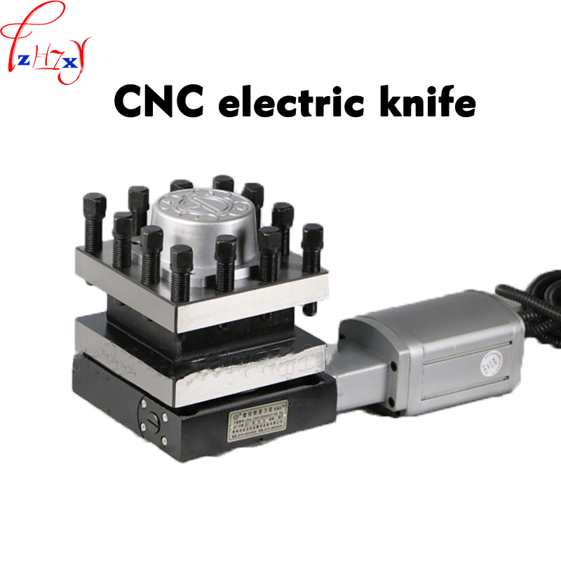 CNC Electric Tool Holder LD4B-CK6132-70 Vertical Turret Knife Rest Vertical CNC Turret 1PC