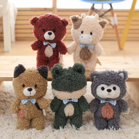 Bán Hot 1 Cái 25 Cm Kích Thước Nhỏ 6 Màu Sắc Vật búp bê ếch gấu chó fox đồ chơi sang trọng Món Quà kỷ niệm vải doll bé Sinh Nhật quà tặng