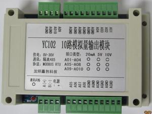 10 analog output, 5V, 10V, 20mA, Modbus, RTU(China)