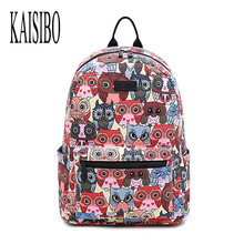 KAISIBO New Fashion Printing Backpack Female Animal Owl Women's Backpacks High Quality Canvas Laptop Backpacks Two Size
