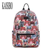 Kaisibo Новая мода печать рюкзак женский животных Сова Женские Рюкзаки Высокое качество холст ноутбук рюкзаки два размера