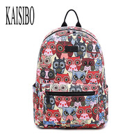 New Fashion Printing Backpack Female Animal Owl Women S Backpacks High Quality Canvas Laptop Backpacks Two